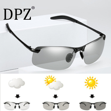 DPZ Polarized Square Aviation Style Sunglasses Driving Vintage Brand Design Disc