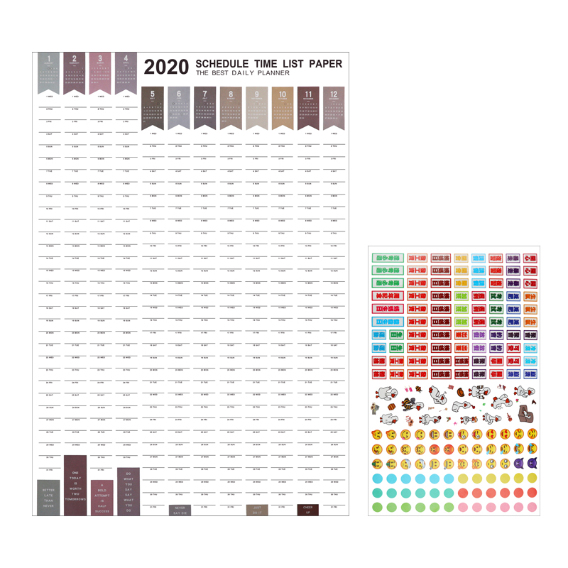 2020 Calendar Office Year Planner Daily Plan Paper Wall Calendar With 2 Sheet EVA Mark Stickers For Office School Home