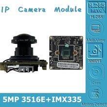 Sony IMX335 + 3516EV300 5MP 2592*1944 4MP 2560*1440 @ 20fps IPกล้องโมดูลM12 เลนส์ความสว่างต่ำH.265 ONVIF CMS XMEYE