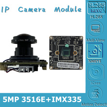 Sony IMX335 + 3516EV300 5MP 2592*1944 4MP 2560*1440 @ 20fps carte de Module de caméra IP M12 objectif faible éclairage H.265 ONVIF CMS XMEYE