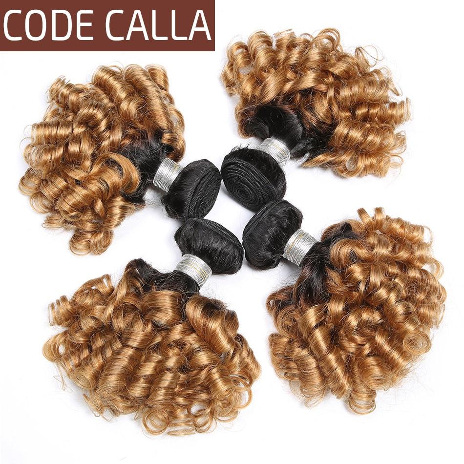 Ombre Human Hair Bundles Brazilian Bouncy Curly Hair Weave 1/3/4 Bundles Deal 100% Remy Curly Human Hair Extensions Code Calla