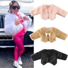 Жилеты для маленьких принцесс жилет из искусственного меха для маленьких девочек Теплые Зимние Пальто Верхняя одежда, куртка для детей возрастом от 2 до 6 лет