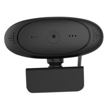 Kamera internetowa HD 1080P z mikrofonem komputery stacjonarne USB na komputery stacjonarne kamera komputerowa do przesyłania strumieniowego automatyczne ustawianie ostrości tanie i dobre opinie MagiDeal 1920x1080 CN (pochodzenie) HD computer camera ≤ 1 mega CMOS