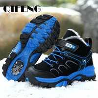Zapatillas de deporte cálidas para niños, botas para caminar, zapatos deportivos de piel de invierno, de marca, informales, para nieve, impermeables