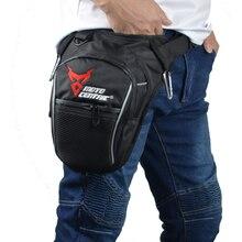 Shoulder Bag Waist Bag Leg Bag Hip Bum Fanny Pack Motorcycle bike Waterproof Backpack Travel Riding saddle tank Bag Case Belt