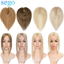 "SEGO 6""-20 6*9 Straight Silk Base Hair Topper Human Hair Toupee Hair for Women Pure Color Non-Remy WomenToupee with Double Knots(China)"