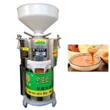 Машина для обработки арахисового масла измельчитель соуса орех