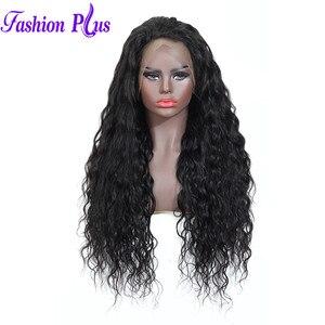 Perucas dianteiras do laço 100% do cabelo humano 13x4 do laço pré arrancado com o cabelo do bebê onda de água perucas de cabelo remy para preto 150% densidade
