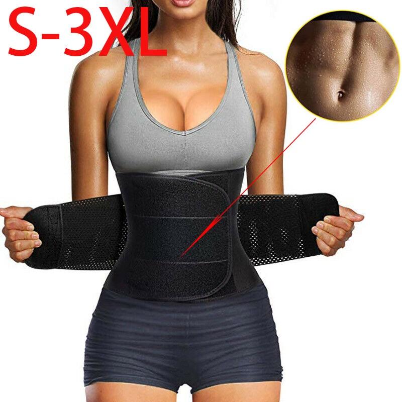 Men Lower Back Support Pain Relieving Gridle Belt Spiral Steel Boned Sauna Sweat
