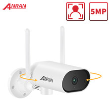 ANRAN 5MP Wireless Pan Tilt Camera Human Detection Tracking Camera Surveillance Security Camera Wifi Outdoor Camera