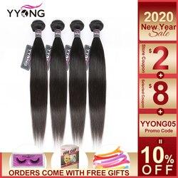 Yyong شعر بيروي أملس حزم 100% خصلا شعر مستعار طبيعية 4 حزم اللون الطبيعي شعر ريمي تمديد 8-26