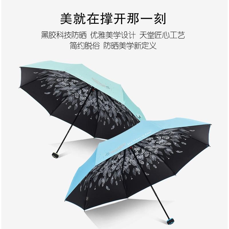 Vinyl Sun-resistant Parasol Four Folding Tri-fold Umbrella Mini Parasol UV-Protection Umbrella Convenient