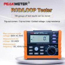 PEAKMETER MS5910 Digital Meter RCD LOOP ความต้านทานเครื่องทดสอบมัลติมิเตอร์สำหรับ GFCI LOOP ความต้านทานการทดสอบ