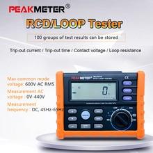 PEAKMETER testeur de résistance des boucles RCD, numérique, multimètre pour test de résistance des boucles GFCI, MS5910