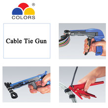 Blue Cable Tie Gun for Nylon Cable Tie Fasten and Cut Zip Tie Automatic Tension Cut Off Gun 100pcs white self locking cable tie high quality nylon fasten zip wire wrap strap 2 5x100mm 2 5x150mm plastic