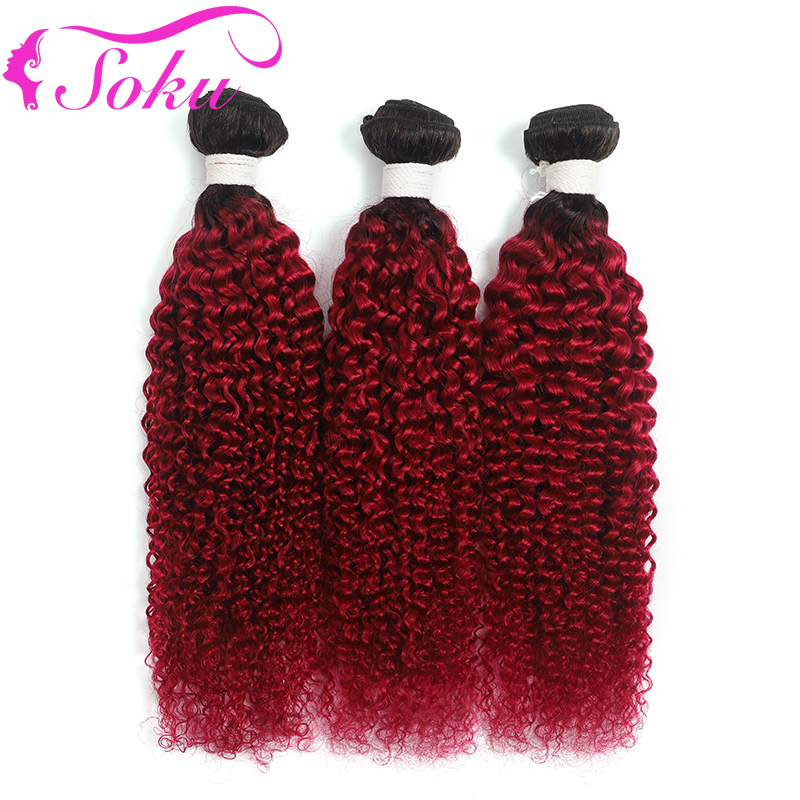 1B/Burgundy Brazilian Kinky Curly Bundles 8-26 Inch Two Tone Ombre Human Hair Extensions 3/4 PCS Non-Remy Hair Weave Bundles