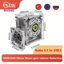 Редуктор червячного редуктора NMRV040 86 мм, коэффициент снижения от 5:1 до 100:1, входной вал 14 мм для шагового двигателя NEMA34