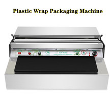 Plastic Wrap Packaging Machine Supermarket Vegetables Fruits Automatic Cutting Sealing Film Sealing Packaging Machine