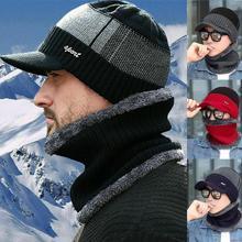 Зимняя теплая утолщенная шапка и плюс плюшевый шарф теплый шейный Двухсекционный вязаный ветрозащитный повседневный головной убор зимние аксессуары шапка