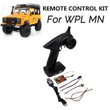 WPL MN RC Rock Crawlers модель дистанционного управления, usb-кабель, кабель нижнего тела, кабель переключателя, светодиодный кабель, кабель питания