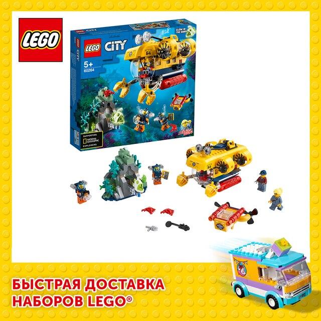 Конструктор LEGO City Oceans Океан: исследовательская подводная лодка 1