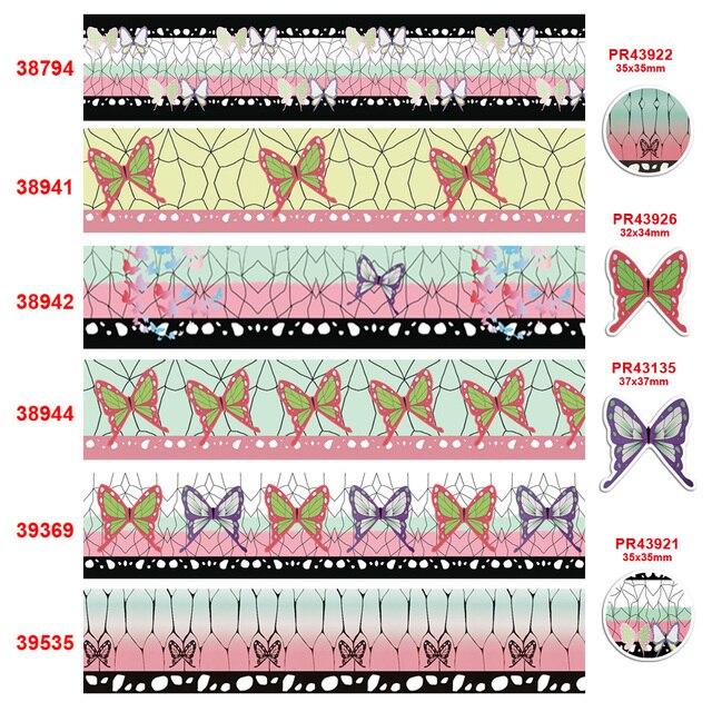 DIY craft supplies cartoon printed grosgrain ribbon, satin ribbon 50 yards, planar resins 30 pieces. 38794
