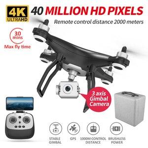 2020 X35 Drone zdalnie sterowany Quadcopter 4K Profissional GPS Drone z kamera HD Gimbal FPV 5G WIFI 1KM odległość lotu VS SG907 SG906 pro
