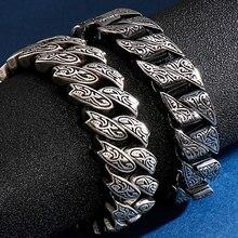 Bracelet lourd en acier inoxydable pour hommes, motif Vintage, chaîne, accessoires de bijoux, massif, 2020