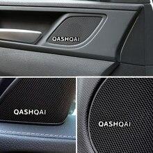 Parlante estéreo de aluminio 3D, insignia con emblema, pegatina para NISSAN QASHQAI J10 J11 2011 2008 2018 2019, 10 Uds.