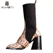 Sock Snake Leather Stretch Elastic Short Boots