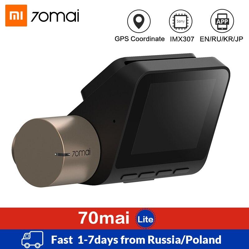 Xiaomi 70mai Dash Cam Lite gps скорость координаты Автомобильный видеорегистратор wifi монитор парковки видео рекордер 1080P HD камера ночного видения