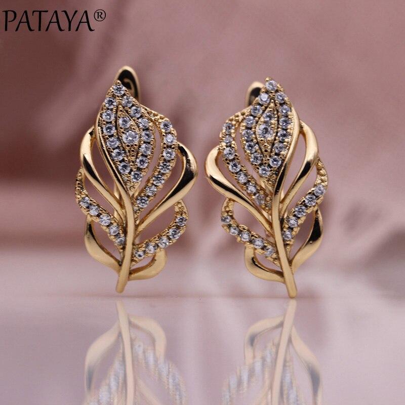 PATAYA New Hollow Leaf Dangle Earrings Women Long Earrings 585 Rose Gold Natural Zircon Wedding Micro-wax Inlay Fashion Jewelry