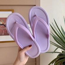 LLUUMIU summer Flip Flops for Women House Slippers Woman Flip Flop Beach Shoes Soft cute Slippers Thong Sandals Women 2021