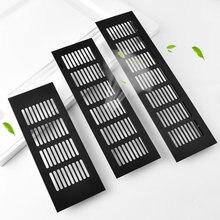 Rejilla de ventilación de aleación de aluminio para armarios, cubierta de decoración negra para armarios, accesorios de Hardware
