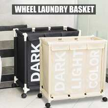 Rolling 3-compartment Clothes Storage Basket Household Dirty Clothes Basket Waterproof Wheeled Dirty Clothes Sorting Basket