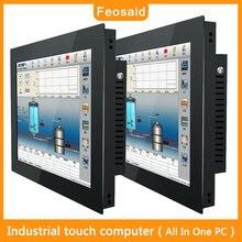 Feosaid 15 дюймовый промышленный компьютер все в одном ПК планшет
