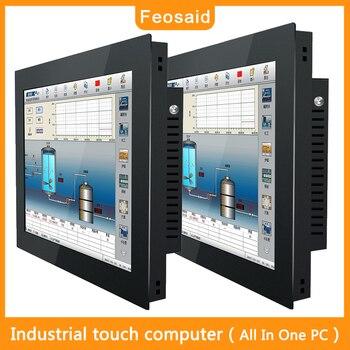 Feosaid 15 inch industrial computer all in one PC tablet core I3 I5 I7 touch screen 32Gb SDD wifi com win7 win10 Linux mini pc t9 10 1inch mini pc quad core 1920x1200 ips touch screen wifi computers