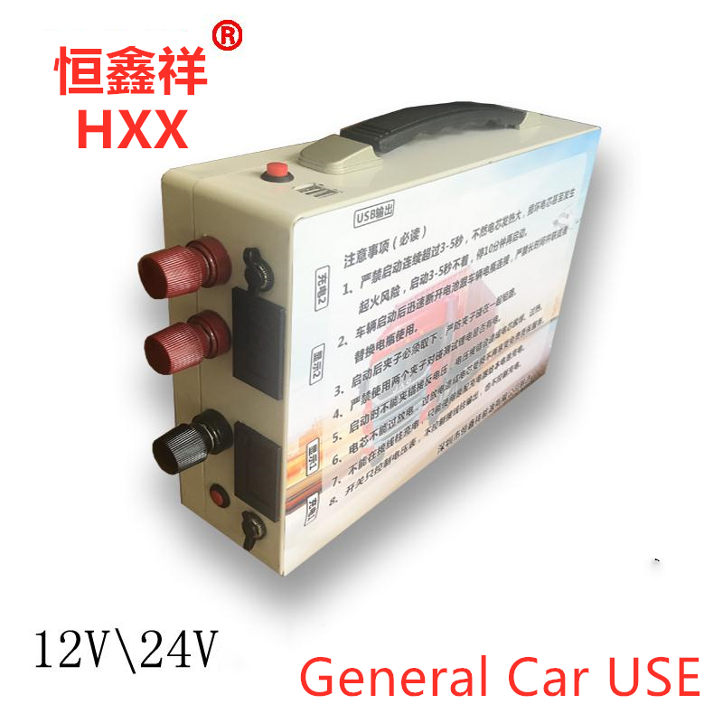 Portable Light Multifunctional <font><b>12V</b></font> 24V <font><b>8Ah</b></font> <font><b>Battery</b></font> Pack for Car Truck Emergency Start Power 1000A CCA Free Charger Good Quality image