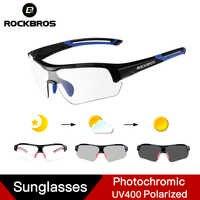 Gafas de sol ROCKBROS para ciclismo, gafas fotocromáticas para bicicleta, gafas polarizadas para hombres y mujeres, gafas para exteriores UV400 MTB Bike Road