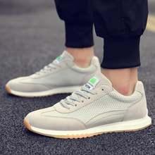 Кроссовки n9053 мужские спортивная обувь повседневные сетчатые