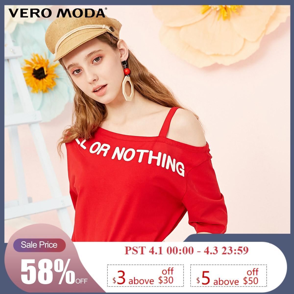 Vero Moda New Women's Asymmetrical Diagonal Print Short-sleevs T-shirt | 3191T1504