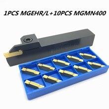1PCS MGEHR1616 MGEHR2020 MGEHR2525 4mm metal lathe slot holder external super hard shockproof handle +10PCS MGMN400slotting tool