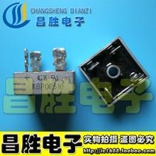 (5 шт.) KBPC2510 1000V 25A 2510