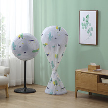 Fan cover dust cover floor type household electric fan cover desk cover circular fan cover floor fan cover cover co135 02