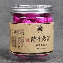 цена на 100g/jar The Oldest pu'er Tea Chinese Yunnan Lotus leaf Ripe  Tea Green Food for Health Care  Weight Lose