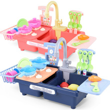 3WBOX Kitchen Sink Toys Children Electric Dishwasher Playing Toy With Running Water Automatic Water Cycle System Play House Toys