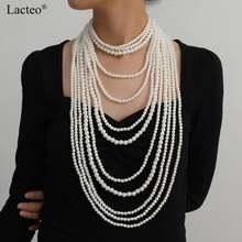 Ожерелье женское многослойное под жемчуг с имитацией жемчуга