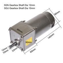 DM09-5GN 100W High Torque DC Gear Motor 12V 24V 10-600RPM Big Torque & High Speed DC Electric Gearbox Permanent Magnet Motor цена в Москве и Питере