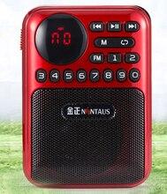 Перезаряжаемая портативная mp3 радио приемная fm с батареей