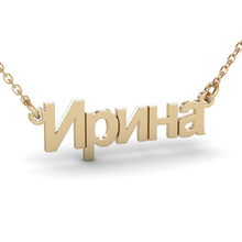 Custom Necklace Women Men Collares Mujer Personalized Russian Name Necklaces Pendents Custom Jewelry Bijoux Femme Birthday Gift personalized multiple name necklace women men collares mujer family necklaces pendents custom jewelry gold chain choker kolye